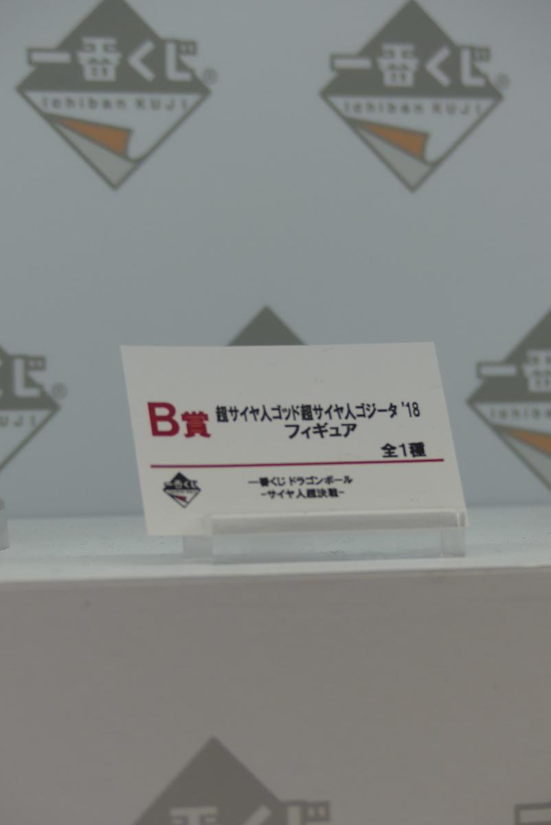 f:id:dagashiya-kei-chan:20190728171638j:plain