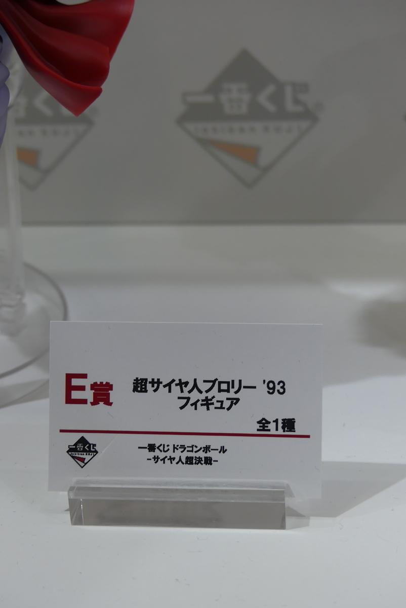 f:id:dagashiya-kei-chan:20190728171742j:plain