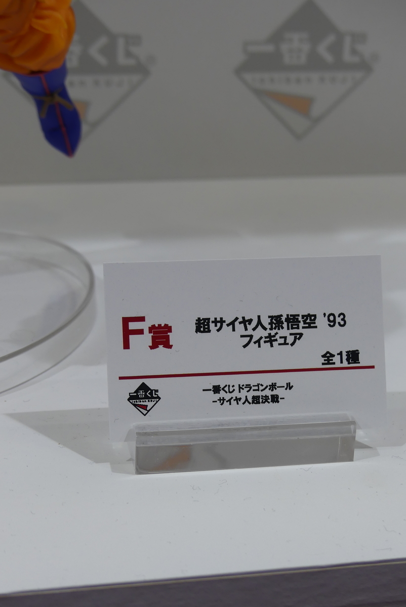 f:id:dagashiya-kei-chan:20190728171847j:plain