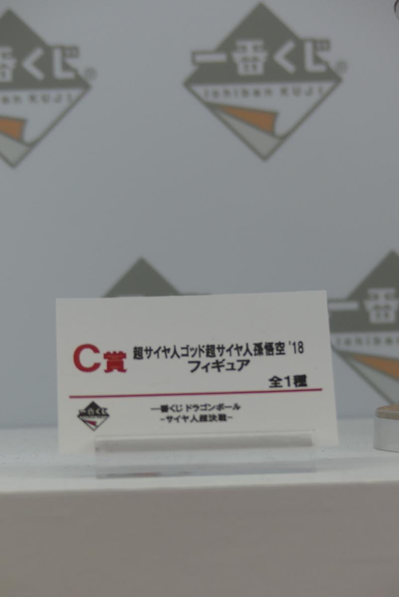 f:id:dagashiya-kei-chan:20190728171946j:plain