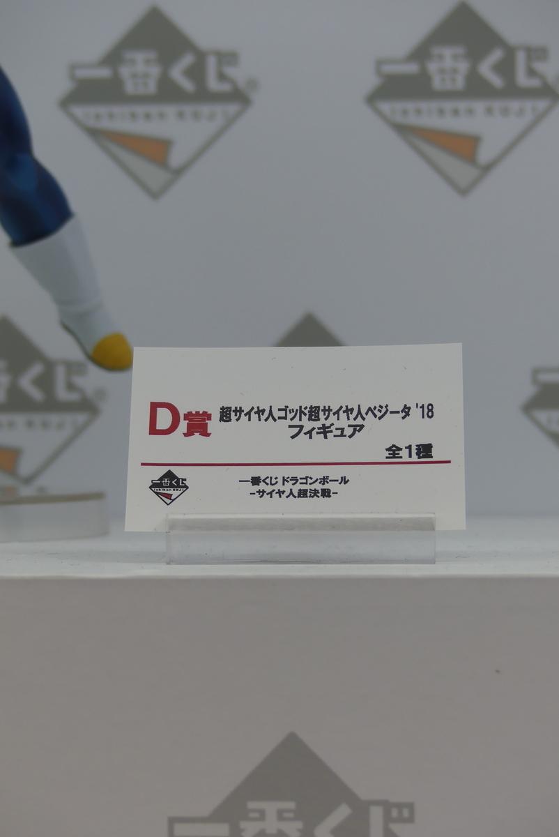 f:id:dagashiya-kei-chan:20190728172241j:plain