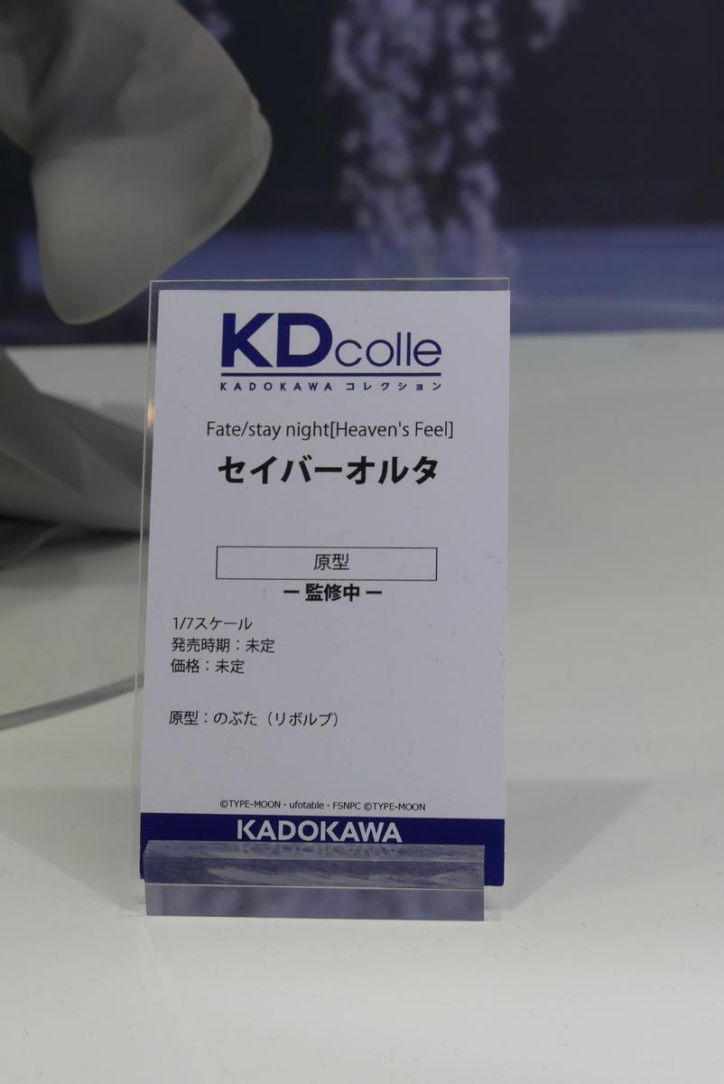 f:id:dagashiya-kei-chan:20190728192537j:plain