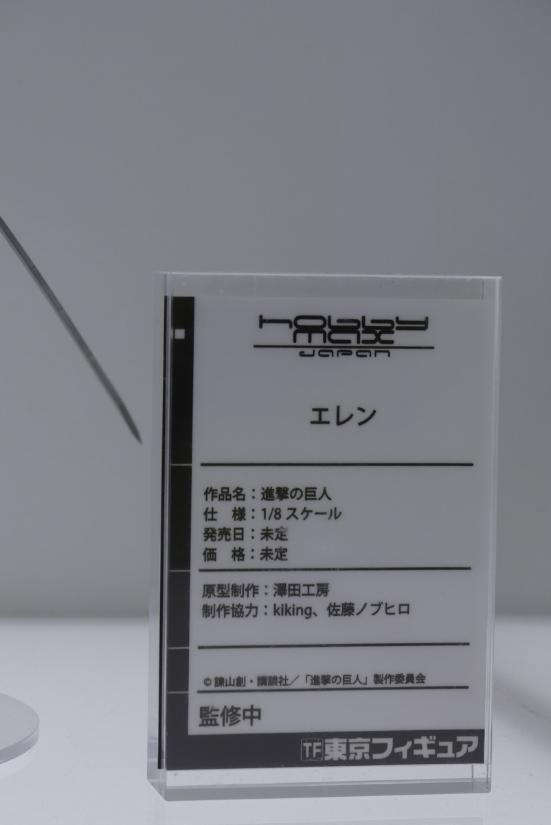 f:id:dagashiya-kei-chan:20190728203500j:plain
