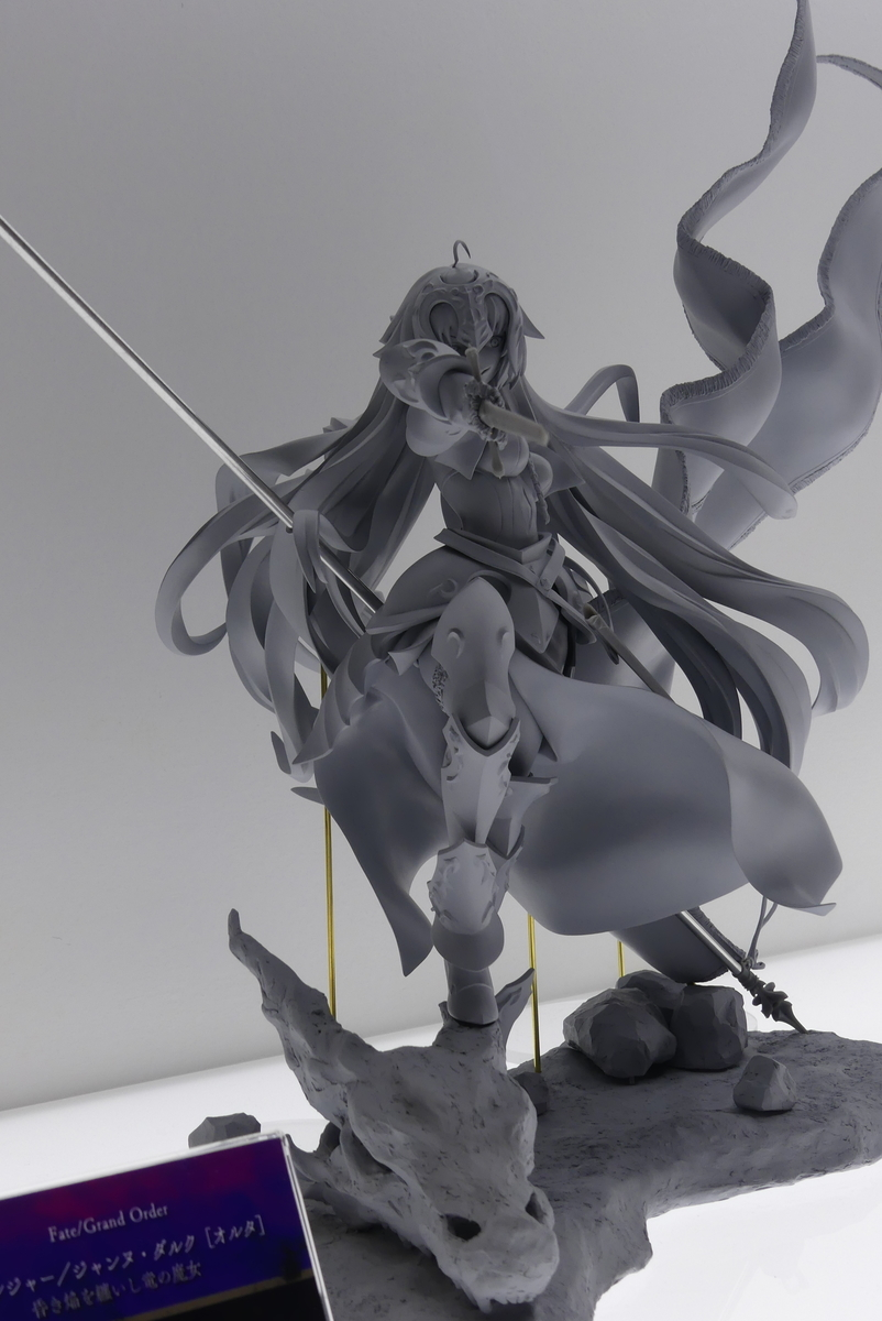 f:id:dagashiya-kei-chan:20190730045030j:plain
