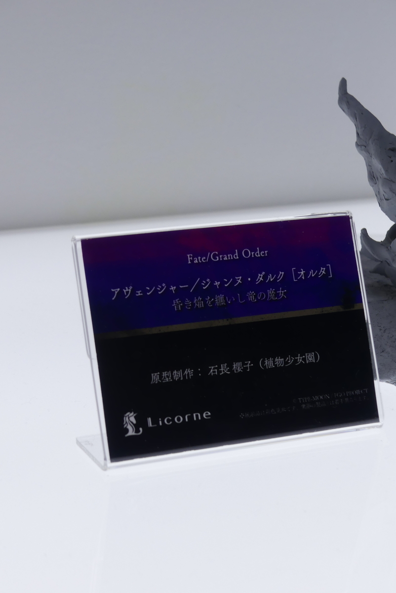 f:id:dagashiya-kei-chan:20190730045058j:plain