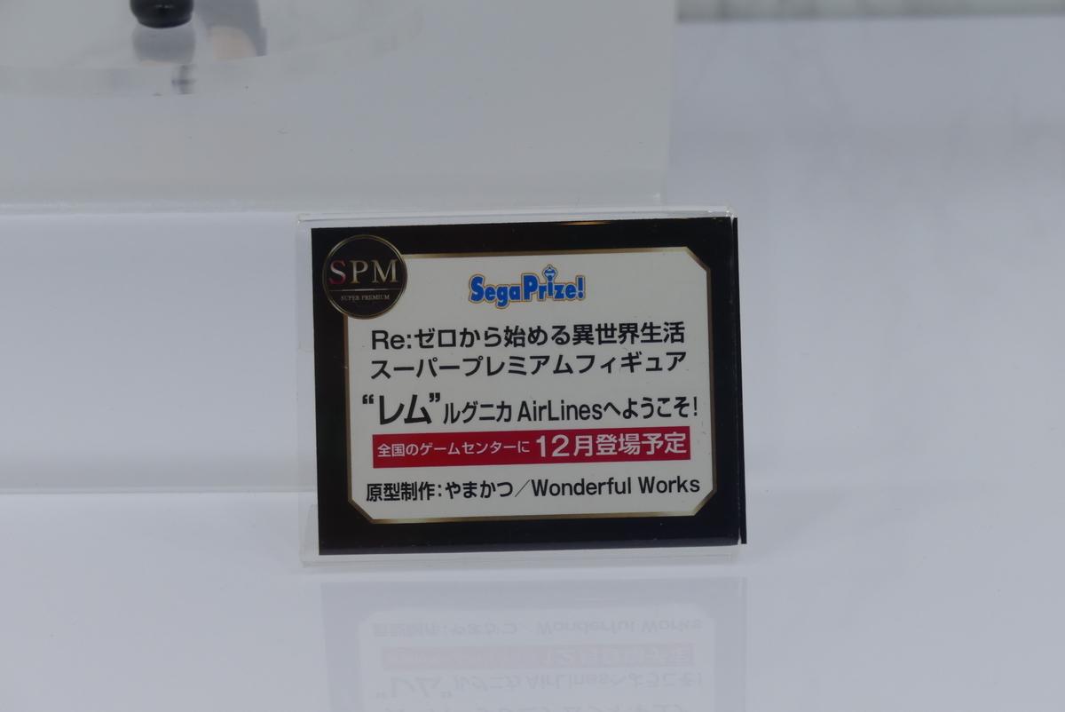 f:id:dagashiya-kei-chan:20190730223319j:plain