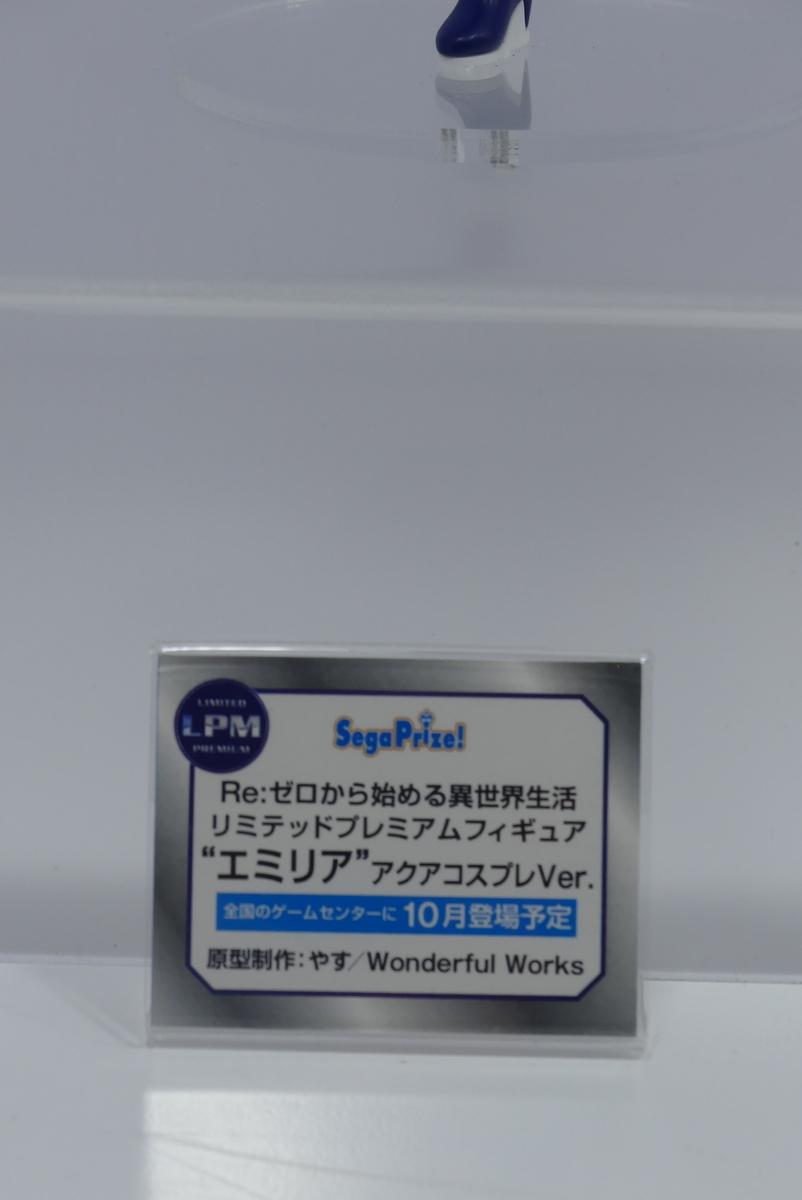 f:id:dagashiya-kei-chan:20190730225205j:plain