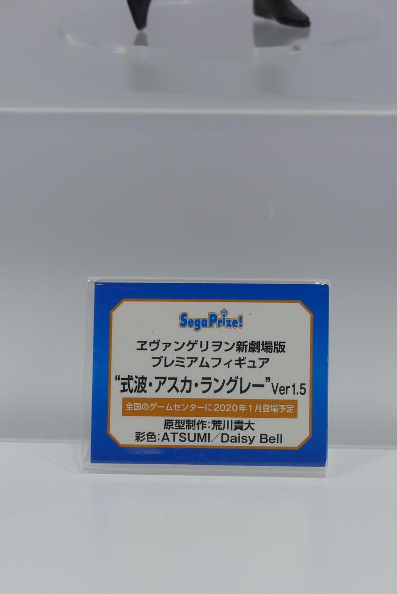 f:id:dagashiya-kei-chan:20190731173318j:plain
