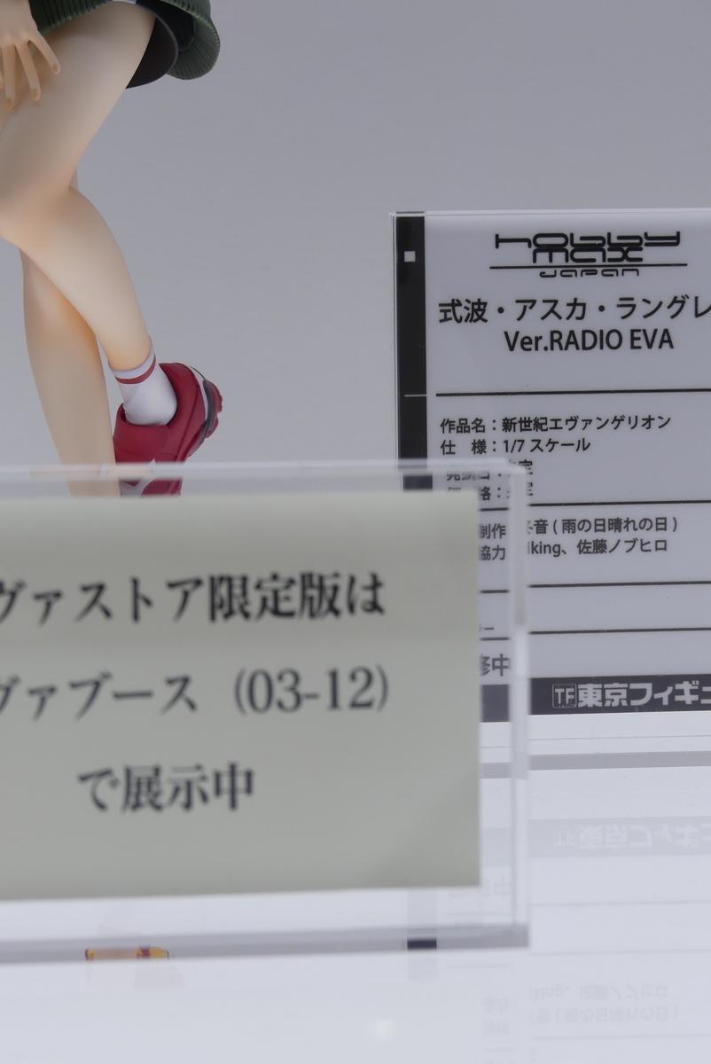f:id:dagashiya-kei-chan:20190731175334j:plain