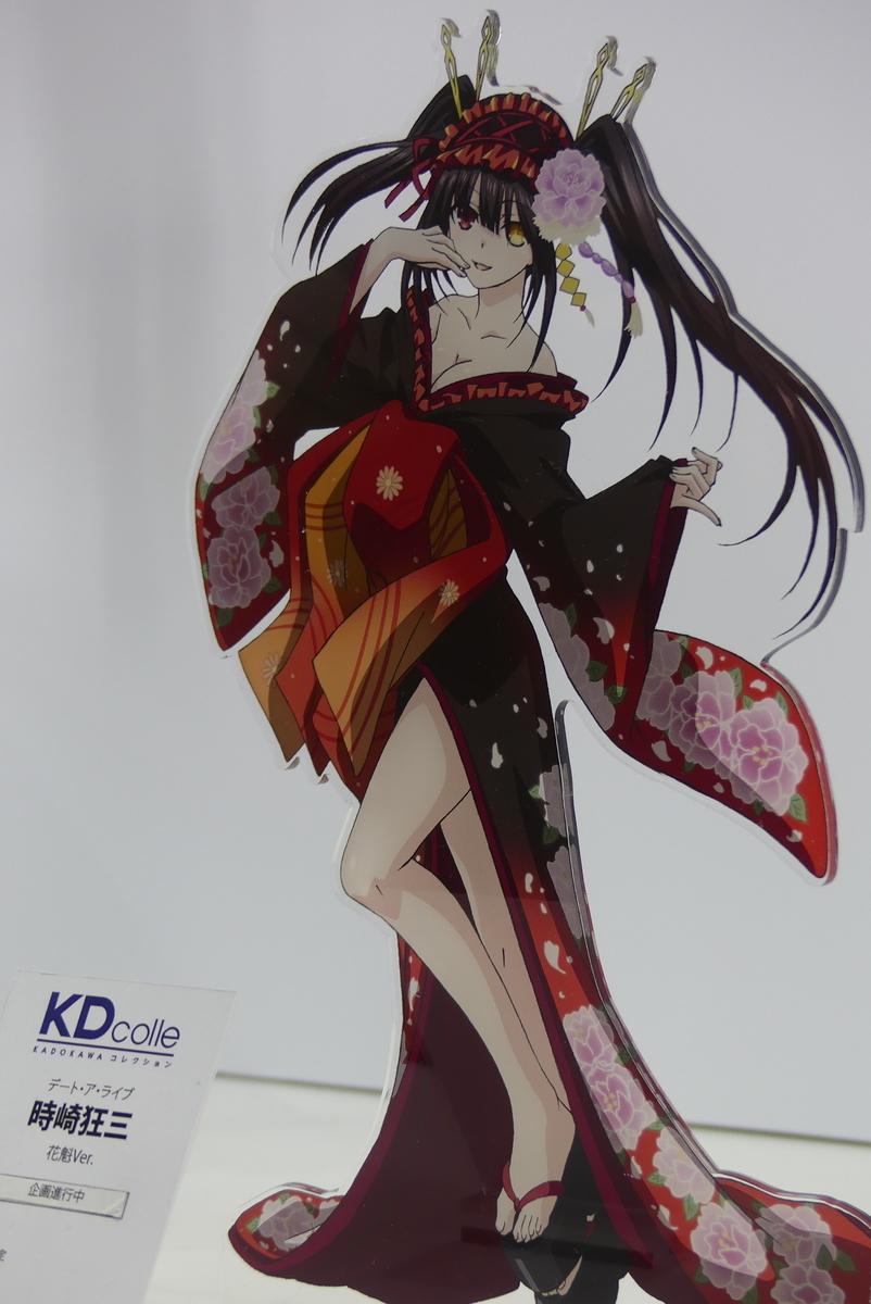 f:id:dagashiya-kei-chan:20190806100013j:plain