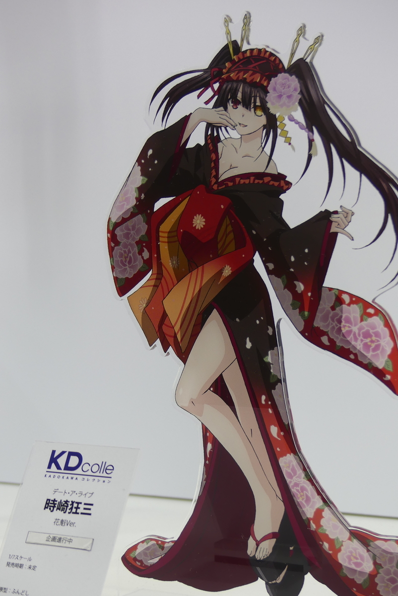 f:id:dagashiya-kei-chan:20190806100032j:plain