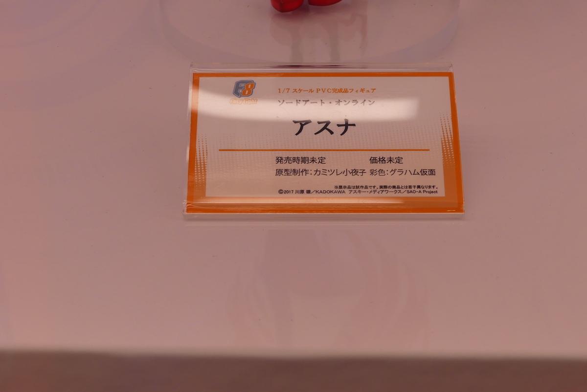 f:id:dagashiya-kei-chan:20190812150942j:plain