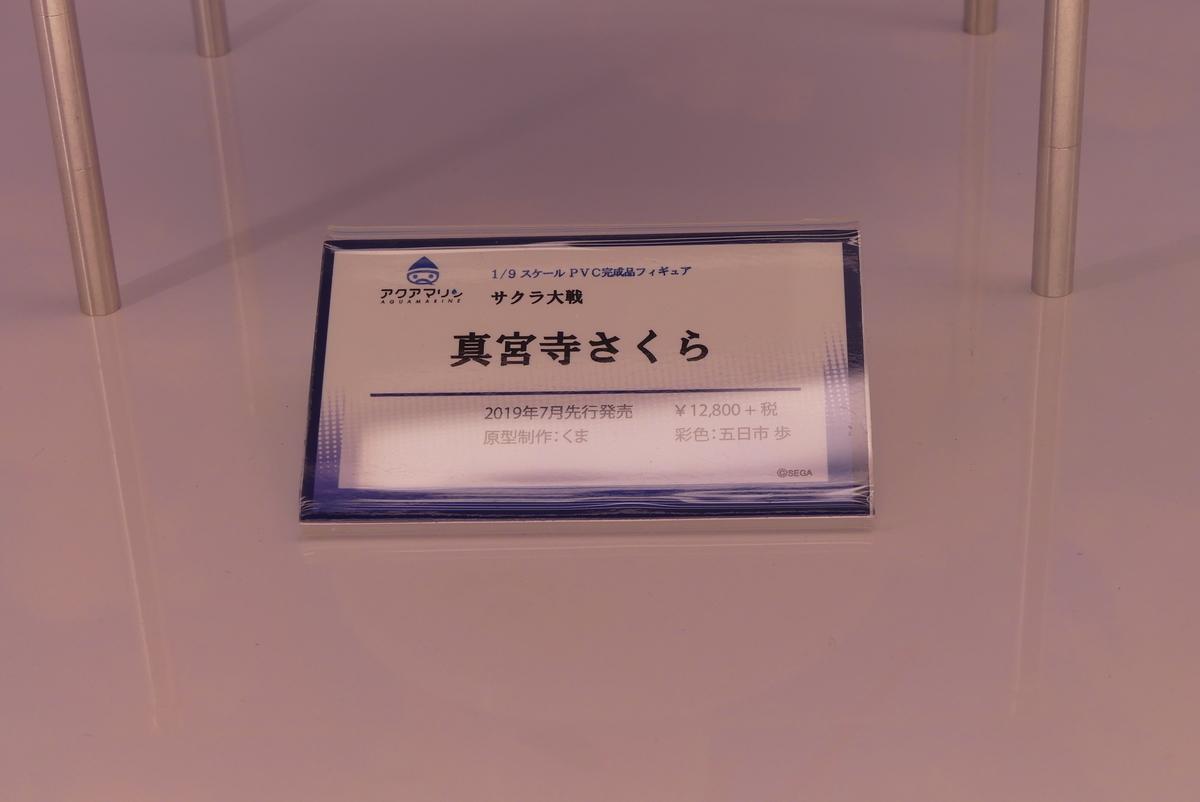 f:id:dagashiya-kei-chan:20190812151155j:plain