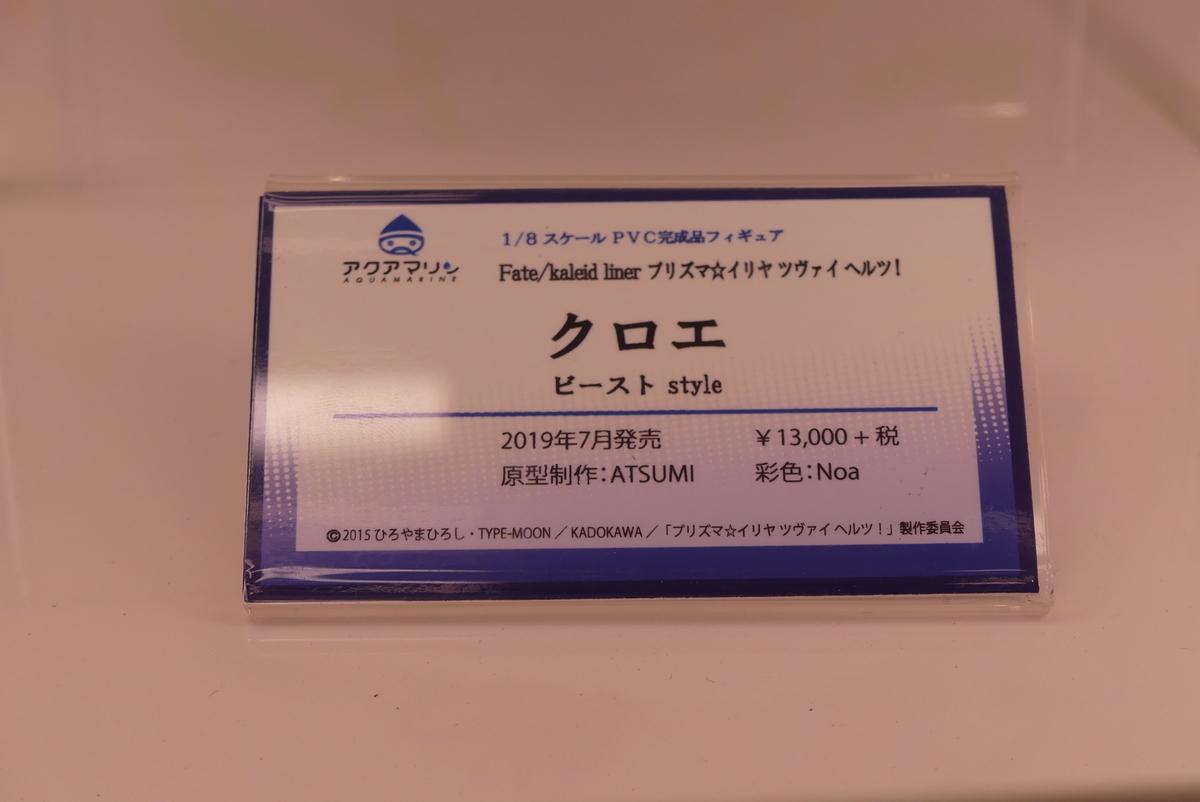 f:id:dagashiya-kei-chan:20190812152047j:plain