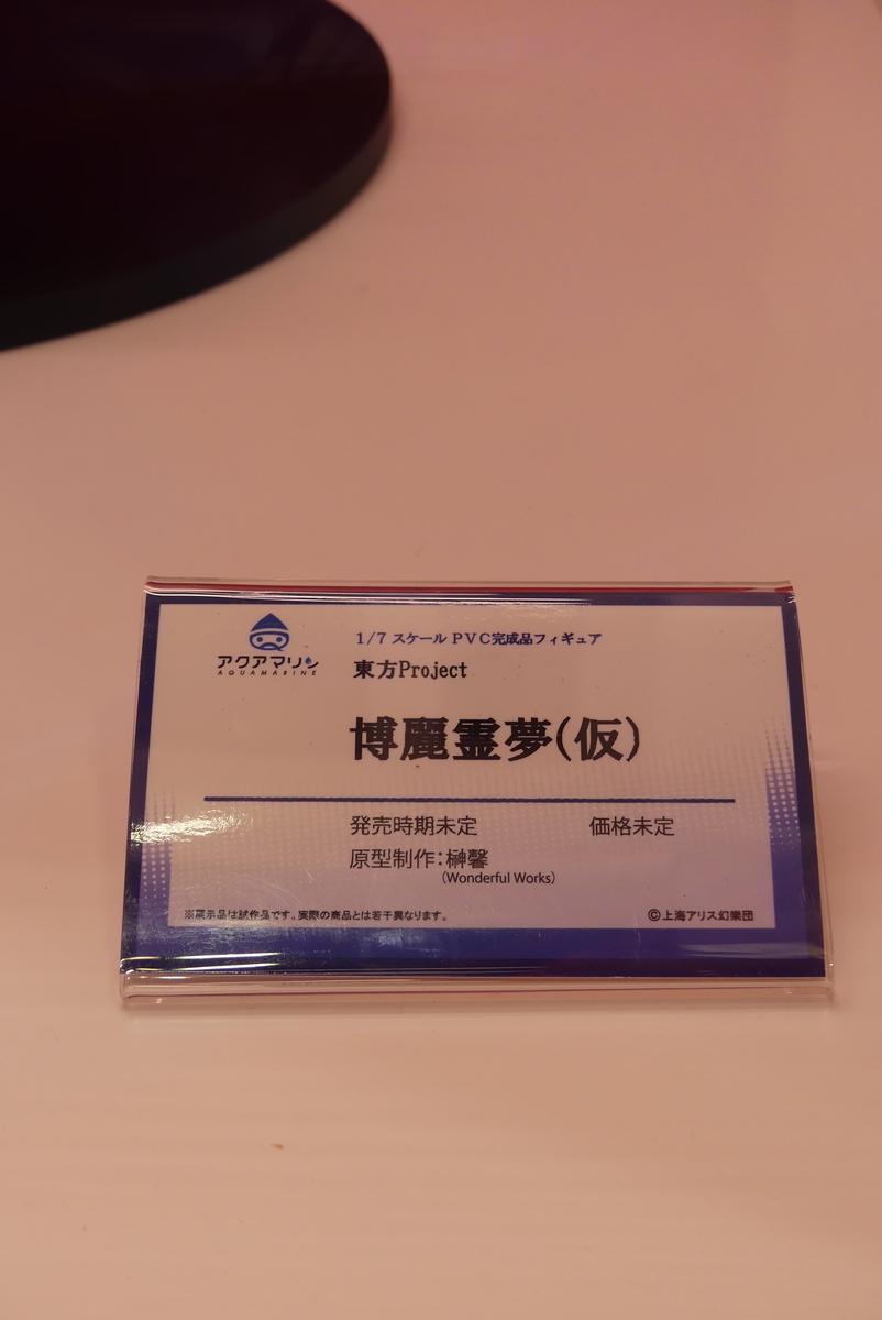 f:id:dagashiya-kei-chan:20190812152736j:plain