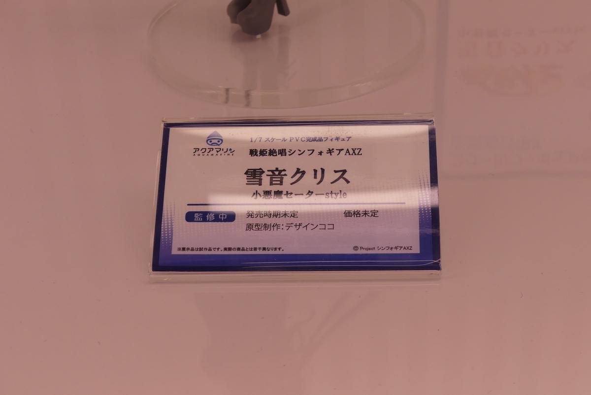 f:id:dagashiya-kei-chan:20190812152911j:plain