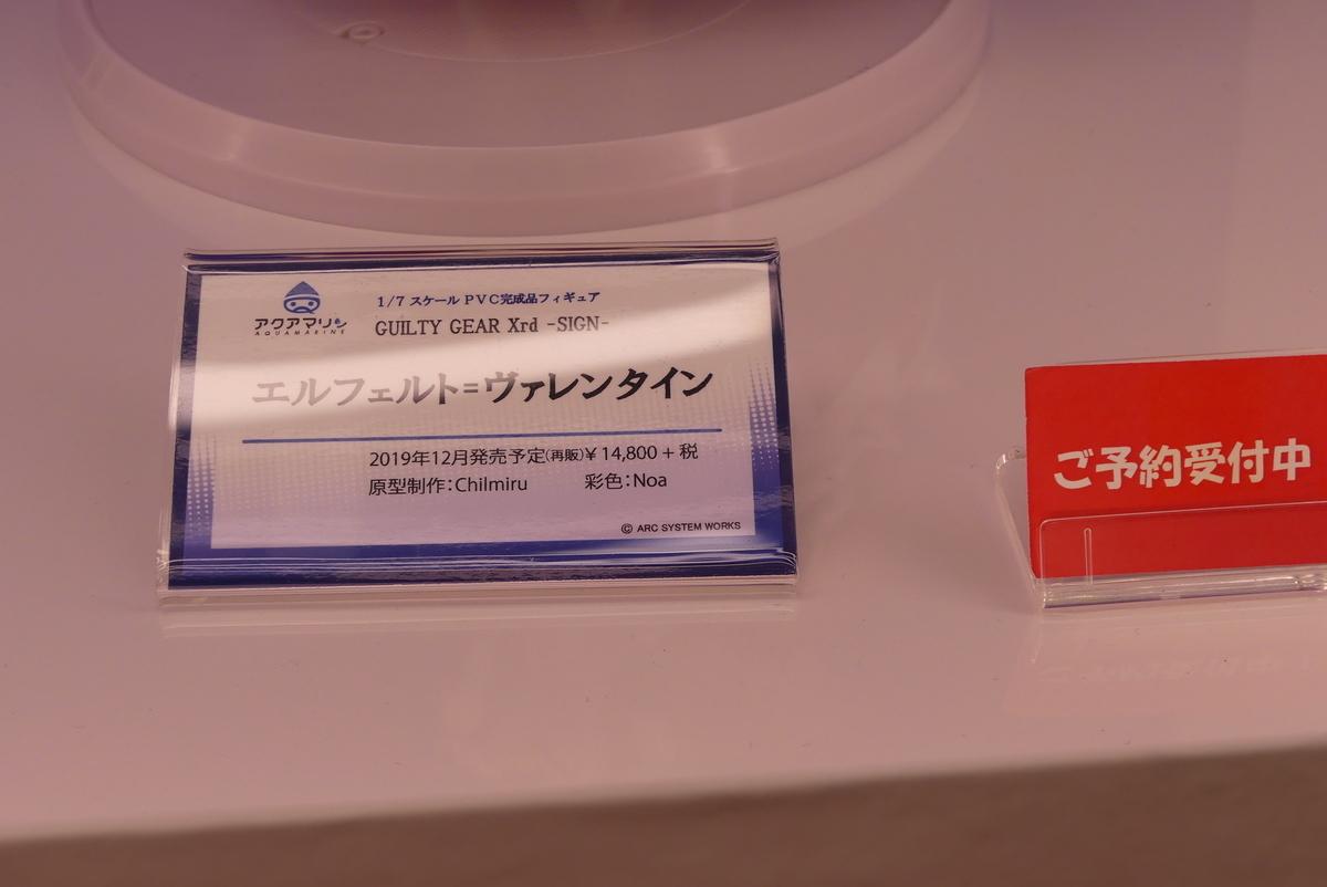 f:id:dagashiya-kei-chan:20190812152949j:plain
