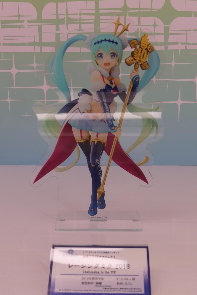 f:id:dagashiya-kei-chan:20190812153137j:plain