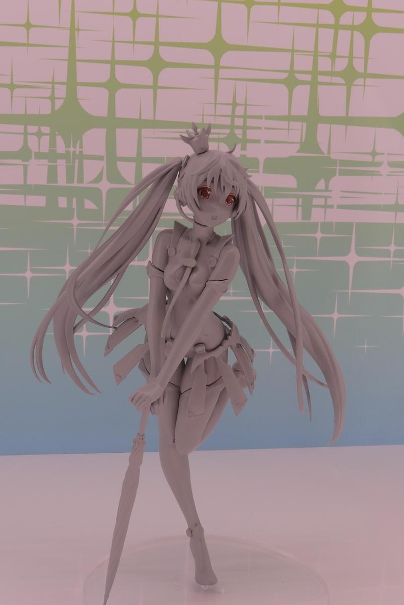 f:id:dagashiya-kei-chan:20190812153216j:plain