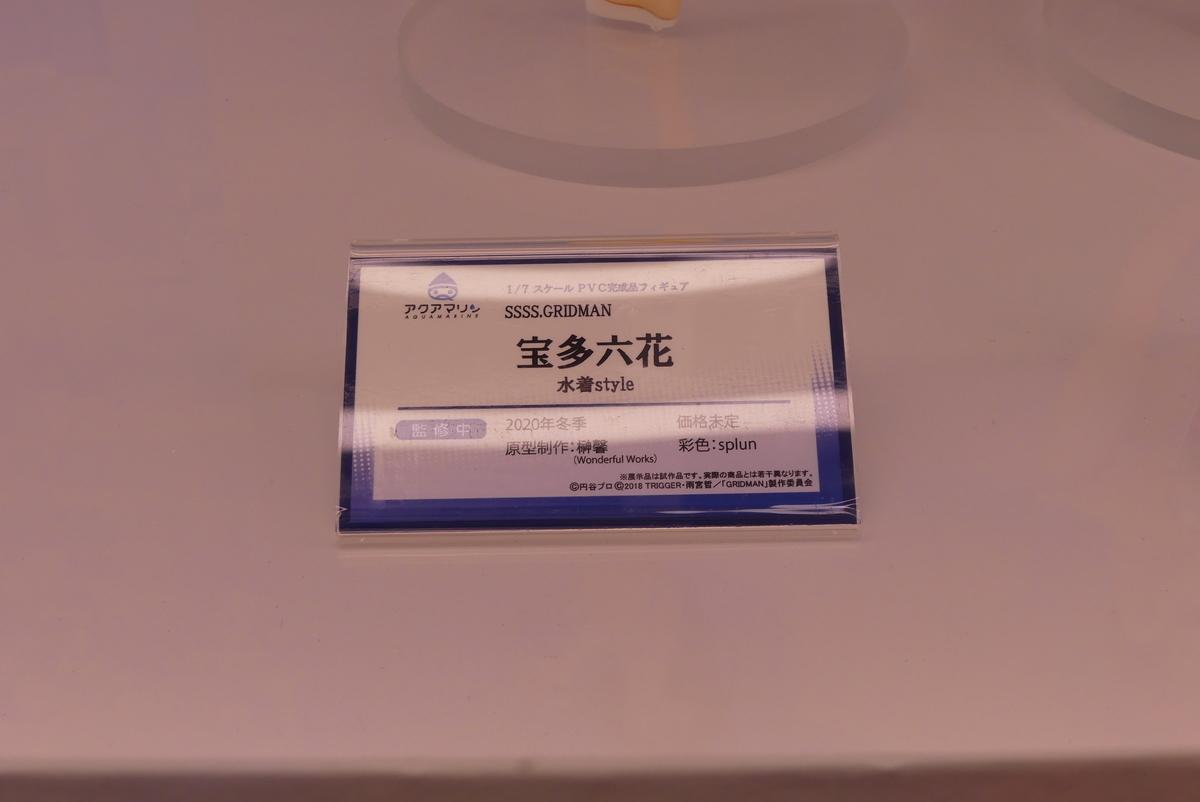 f:id:dagashiya-kei-chan:20190812153535j:plain