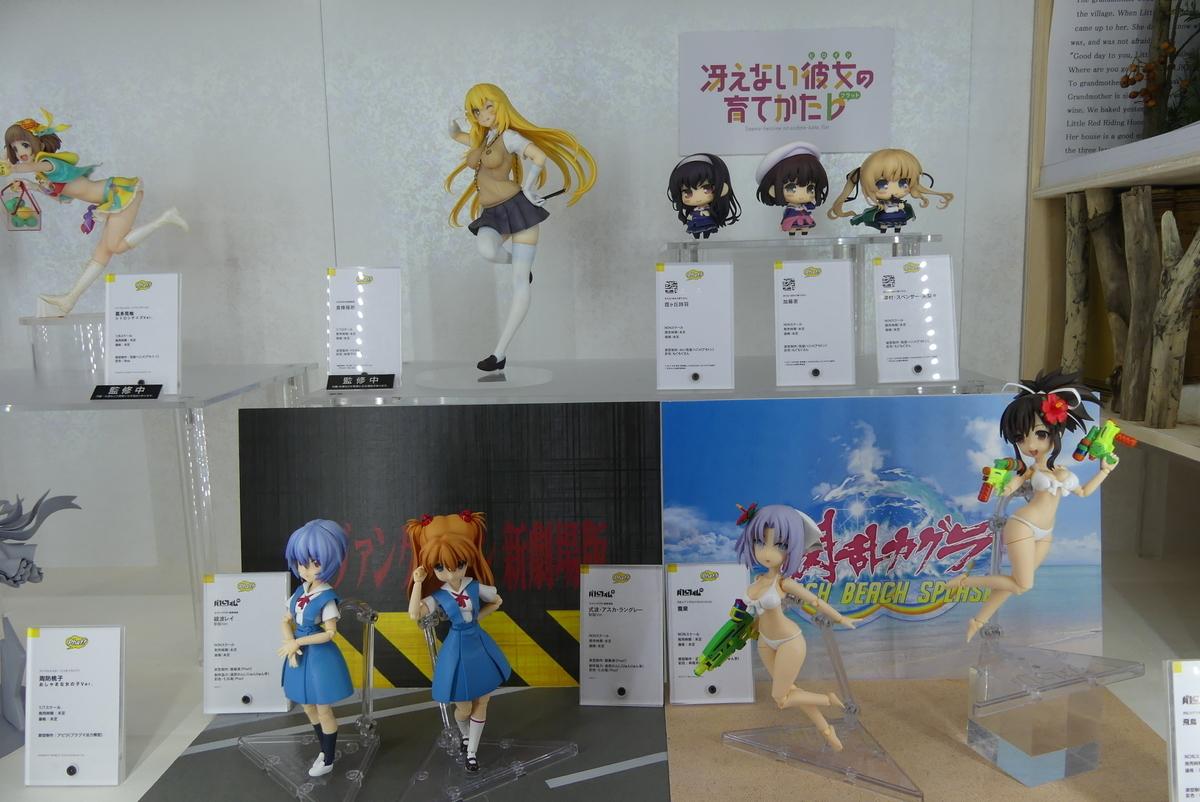 f:id:dagashiya-kei-chan:20190812154154j:plain