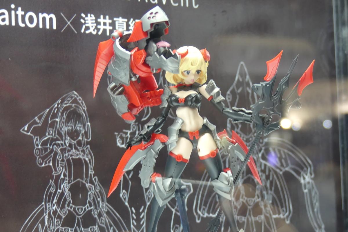 f:id:dagashiya-kei-chan:20190812154533j:plain