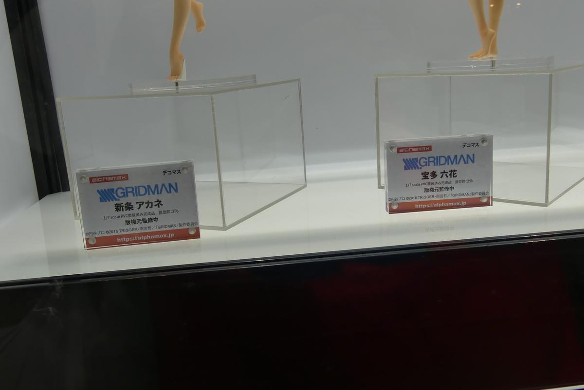 f:id:dagashiya-kei-chan:20190812154616j:plain