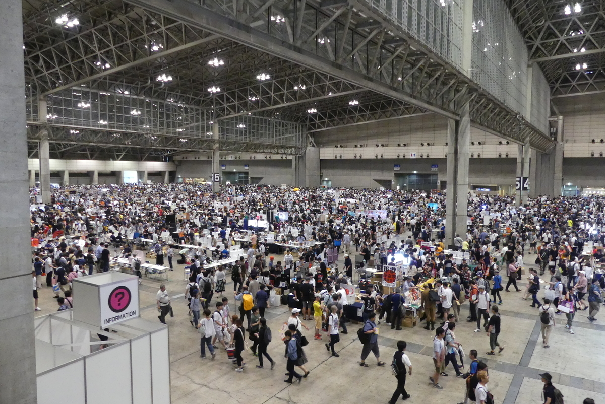 f:id:dagashiya-kei-chan:20190812155530j:plain