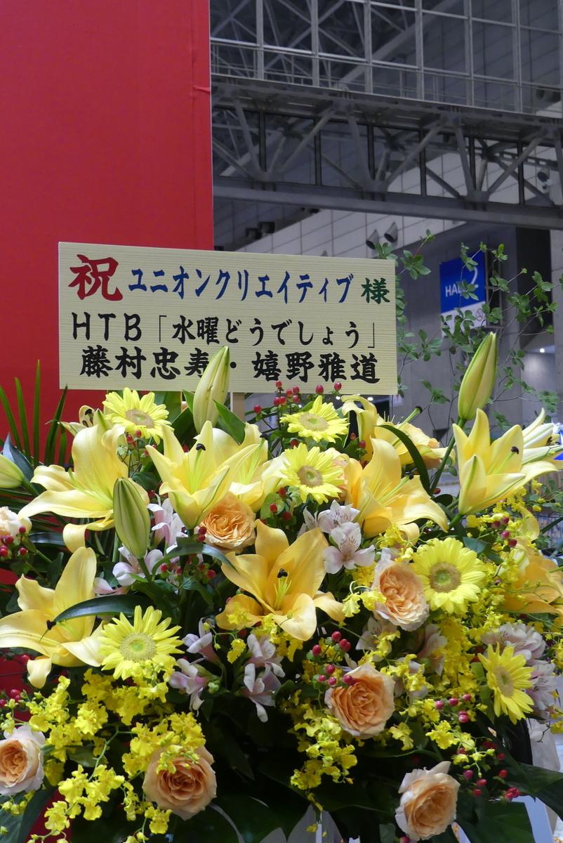 f:id:dagashiya-kei-chan:20190812155843j:plain