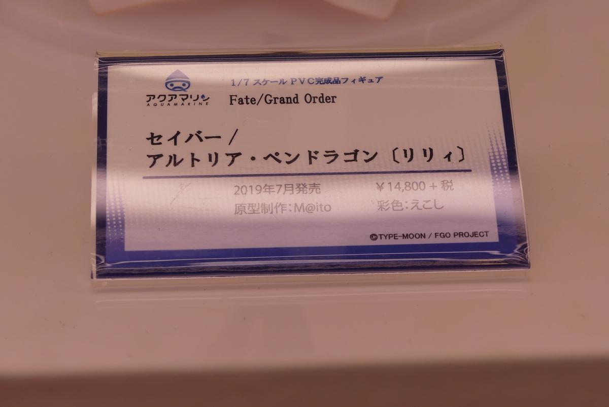 f:id:dagashiya-kei-chan:20190812174120j:plain