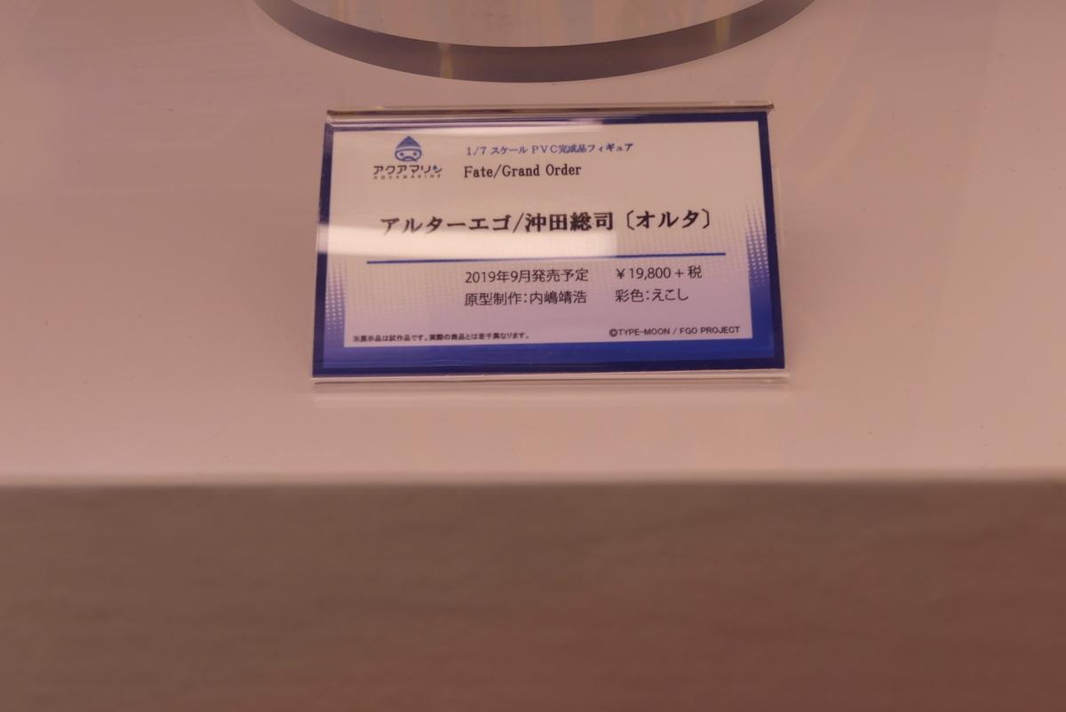 f:id:dagashiya-kei-chan:20190812174248j:plain