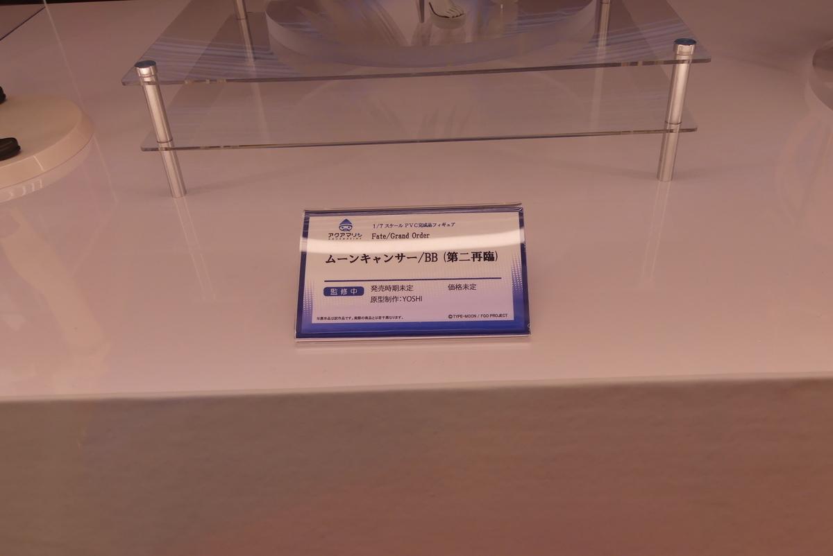f:id:dagashiya-kei-chan:20190812174421j:plain
