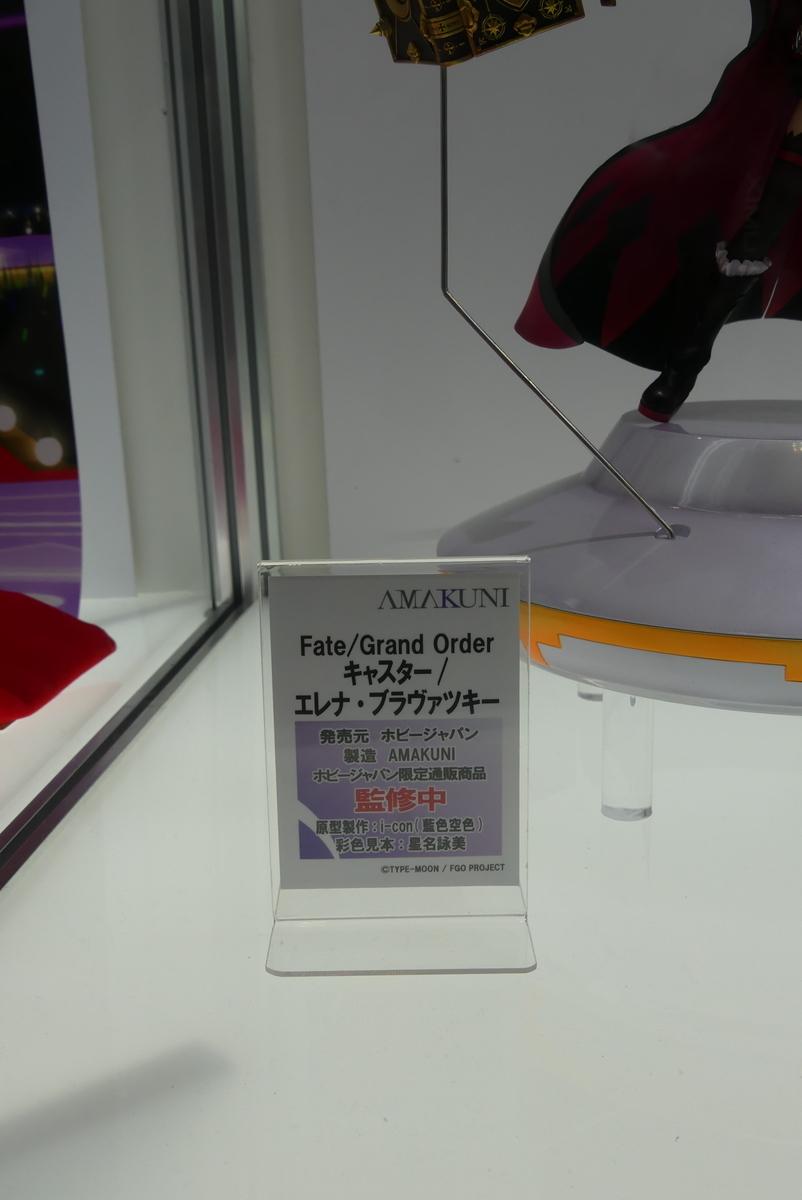 f:id:dagashiya-kei-chan:20190812174711j:plain