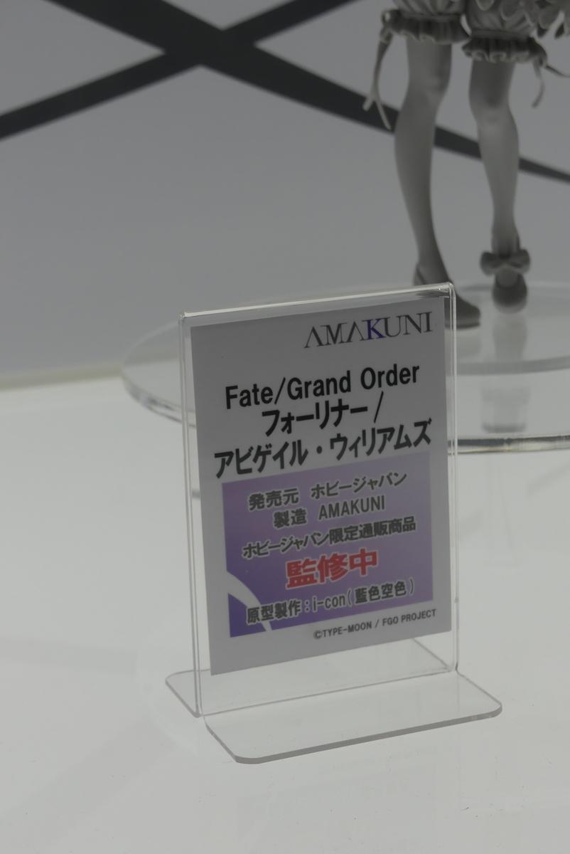 f:id:dagashiya-kei-chan:20190812174804j:plain