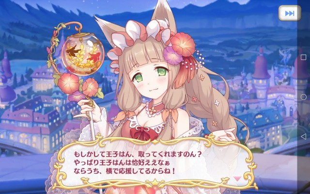 f:id:dagashiya-kei-chan:20190815221003j:plain