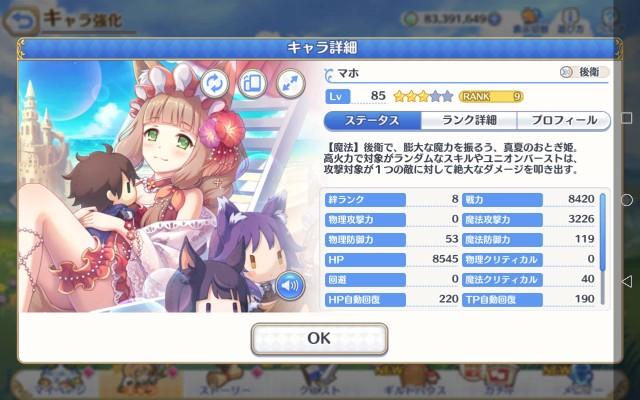 f:id:dagashiya-kei-chan:20190815230141j:plain