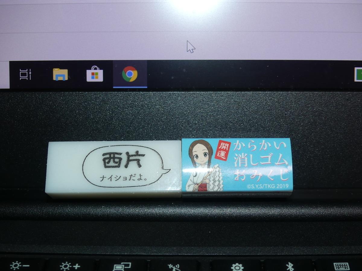 f:id:dagashiya-kei-chan:20190822040439j:plain