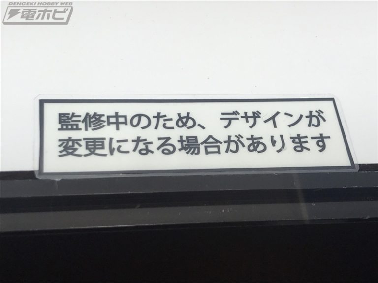 f:id:dagashiya-kei-chan:20190828114418j:plain