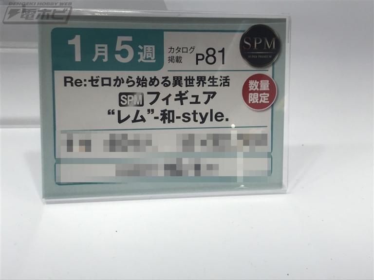 f:id:dagashiya-kei-chan:20190828114422j:plain