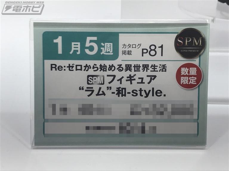 f:id:dagashiya-kei-chan:20190828114432j:plain