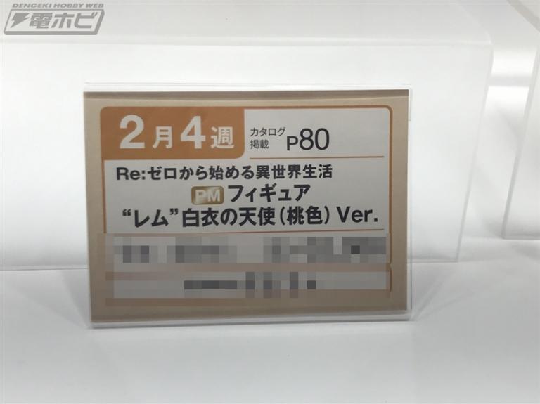 f:id:dagashiya-kei-chan:20190828114438j:plain