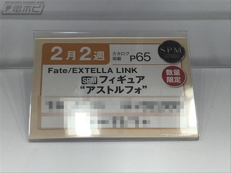 f:id:dagashiya-kei-chan:20190828120749j:plain