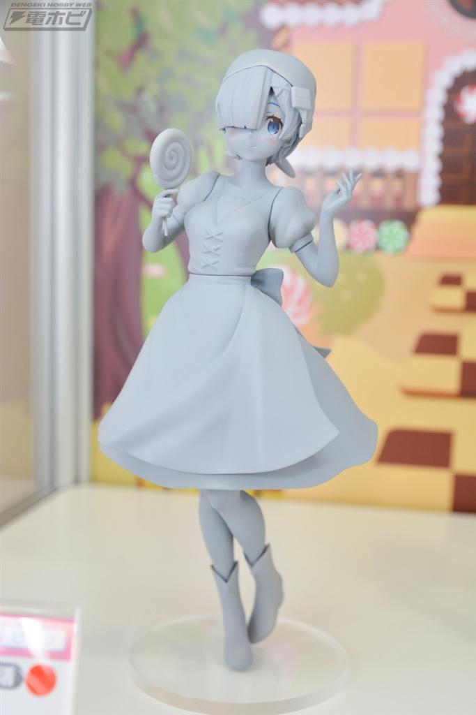f:id:dagashiya-kei-chan:20190828122306j:plain