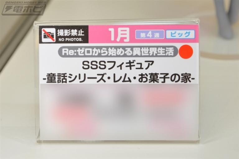f:id:dagashiya-kei-chan:20190828122316j:plain