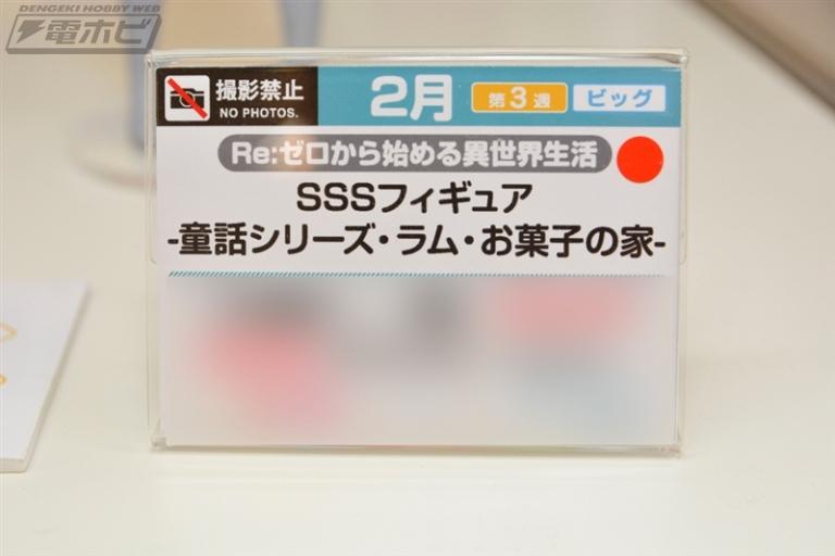 f:id:dagashiya-kei-chan:20190828122331j:plain