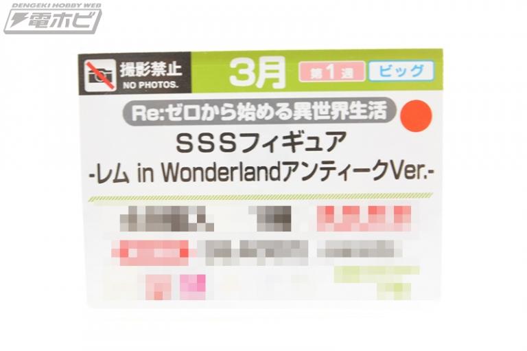 f:id:dagashiya-kei-chan:20190828122401j:plain
