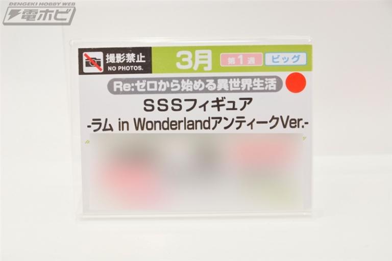 f:id:dagashiya-kei-chan:20190828122417j:plain