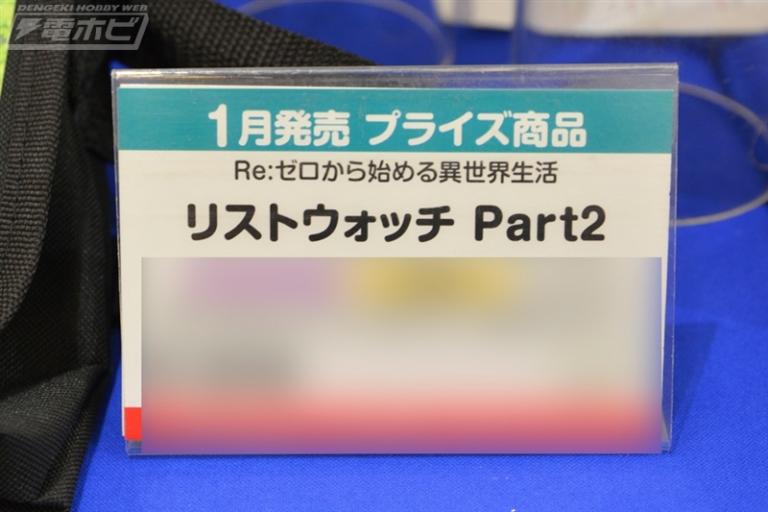 f:id:dagashiya-kei-chan:20190830232200j:plain