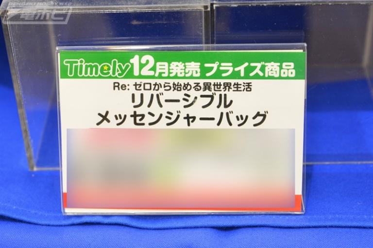 f:id:dagashiya-kei-chan:20190830232210j:plain