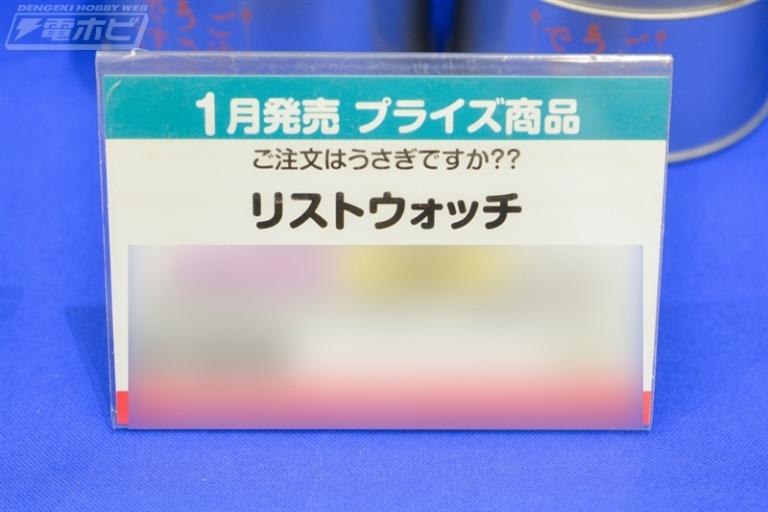 f:id:dagashiya-kei-chan:20190830233324j:plain